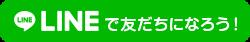 川崎ビッグのフェイスブックへ